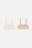 набор трикотажных бюстгальтеров в рубчик (2 штуки)